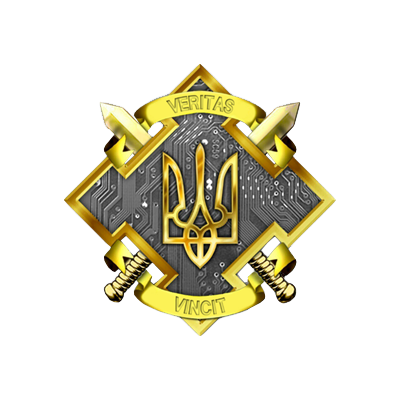 THE ACHIEVEMENTS OF SSU IN COMBATING RUSSIA LED HYBRID WAR IN IN THE INFORMATION SPACE.