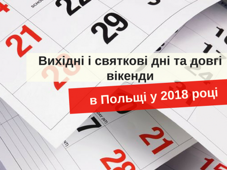 CALENDAR OF OFFICIAL HOLIDAYS IN POLAND FOR 2018