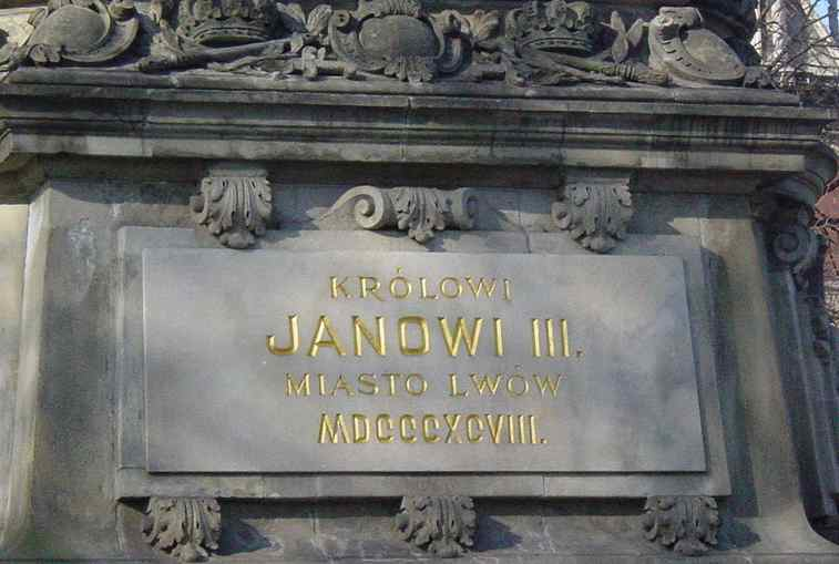 A SIGN DEVOTED TO JANUSZ III SOBIESKI WAS BROKEN DOWN IN UKRAINE