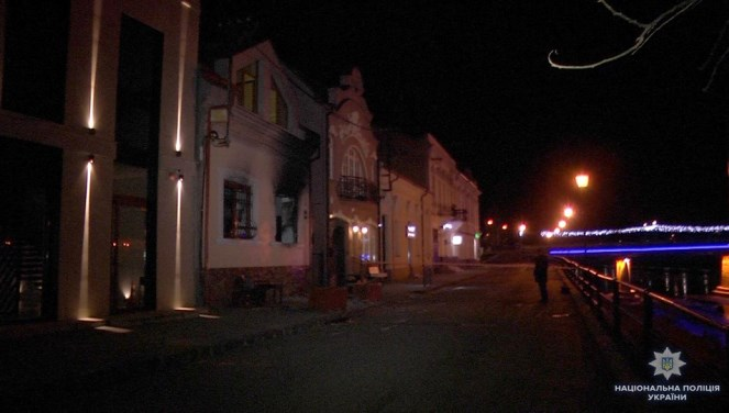 In Uzhgorod, the office of the Hungarian community was set on fire