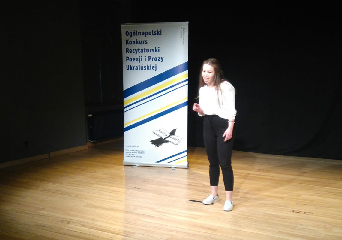 Polska młodzież recytowała w Lublinie ukraińską poezję