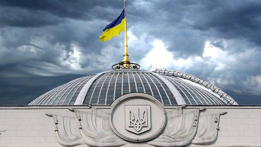 THE VERKHOVNA RADA URGED NOT TO RECOGNIZE THE ELECTION OF THE RUSSIAN PRESIDENT IN THE CRIMEA