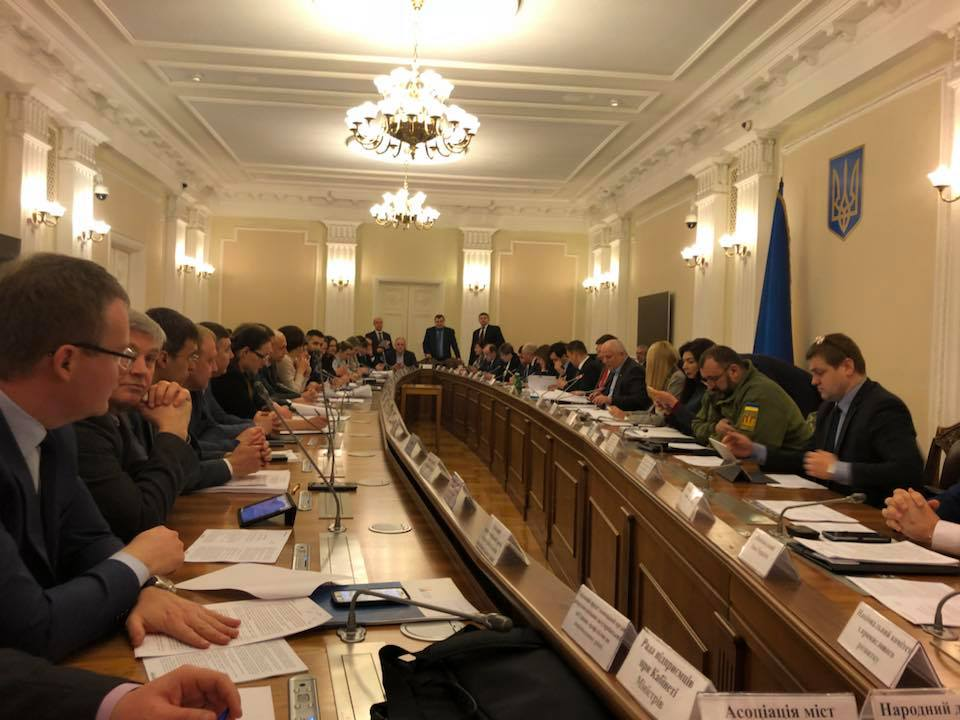 На Урядовому комітеті під головуванням Степана Кубіва було прийняте рішення щодо майнінгу в Україні
