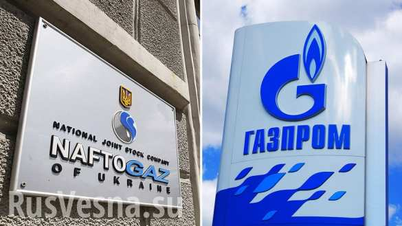 Gazprom has announced an urgent termination of contracts with Naftogaz