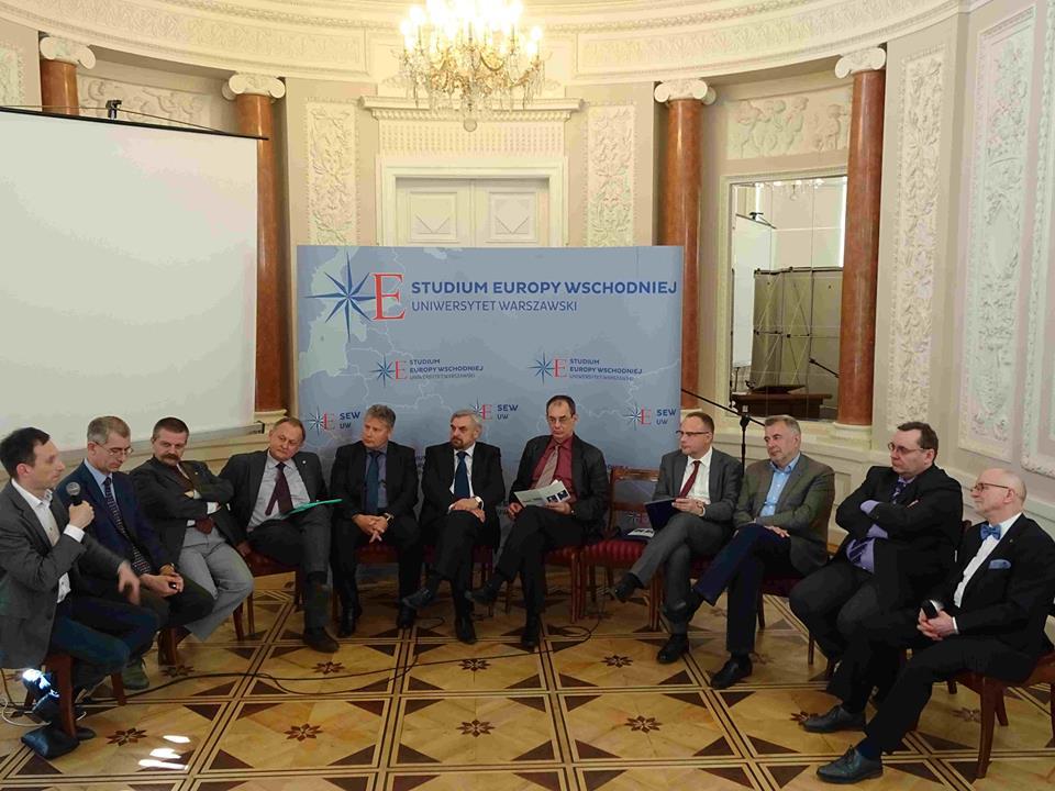 Міжнародна конференція «Союз Пілсудський –Петлюра. Погляд через 98 років».