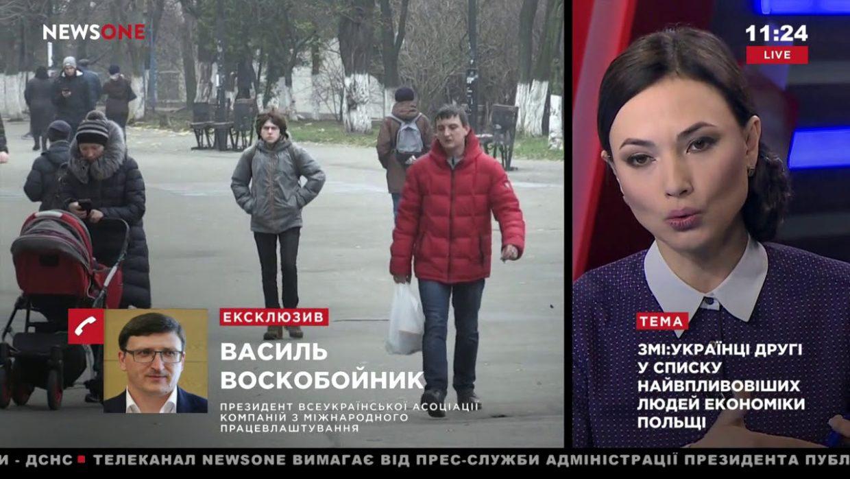 В 2018 Польща планує видавати 3 мільона запрошень для українських робітників