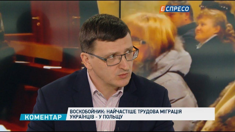 Кількість українців на заробітках в РФ - зменшується