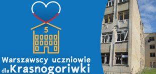 Warszawscy uczniowie będą pomagać swoim ukraińskim rówieśnikom