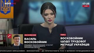 Українці заробляють за кордоном та повертаються в країну.