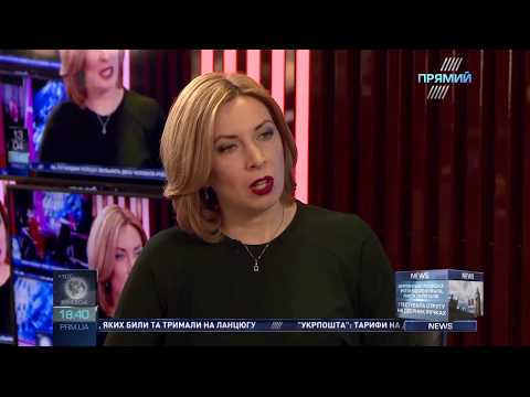"""""""Ехо України"""" з Матвієм Ганапольським від 13 квітня 2018 року"""