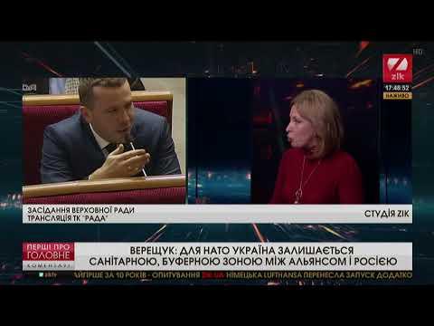 Для НАТО і ЄС Україна - санітарно-буферна зона з Москвою