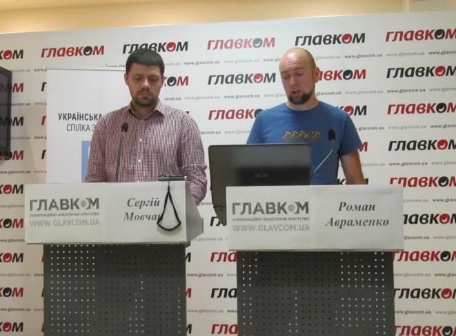 «Підвали.rar» - свідчення про злочини Росії на Донбасі
