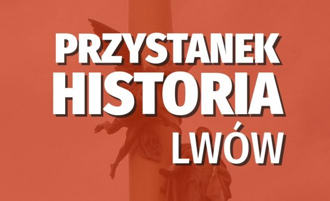 У Львові відкриють «Зупинку історія» ІНП Польщі