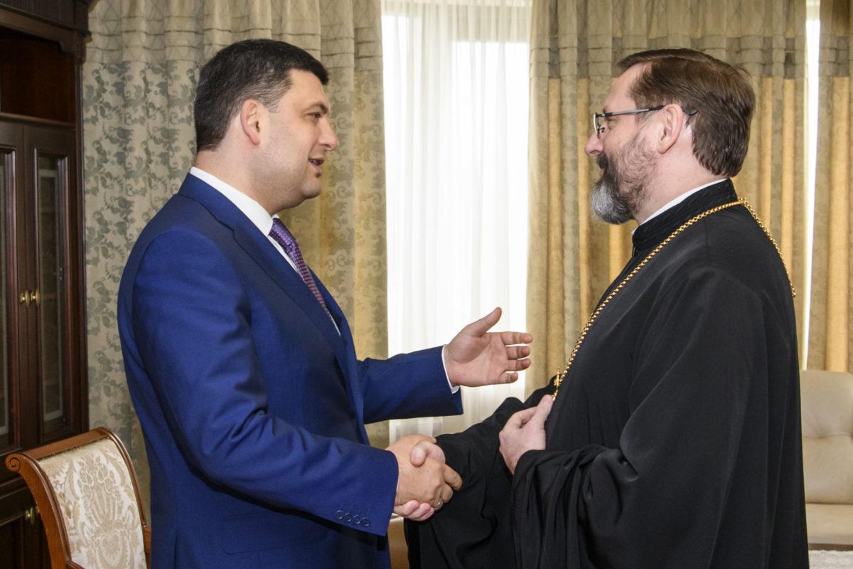 Дорога до храму має бути вільною,- Глава Уряду під час зустрічі Главою УГКЦ Блаженнішим Святославом