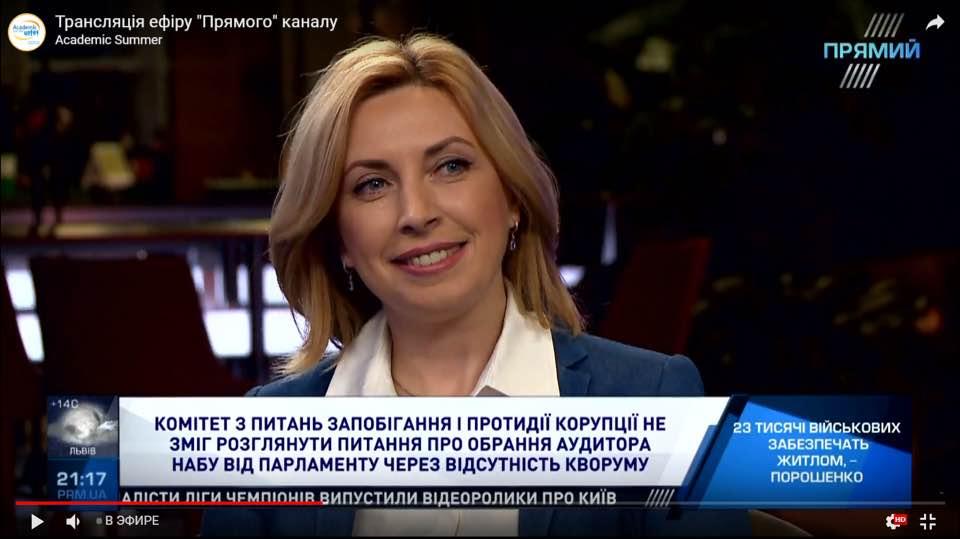 """Програма """"Підсумки"""" з Євгенієм Кисельовим від 23 травня 2018 року"""