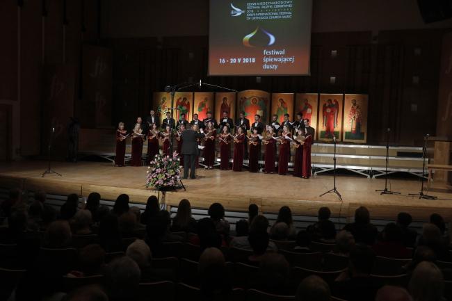 У Білостоку стартував 37-ий Міжнародний фестиваль церковної музики