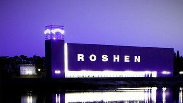 Кондитерська корпорація Roshen збільшила експорт в ЄС на 22%