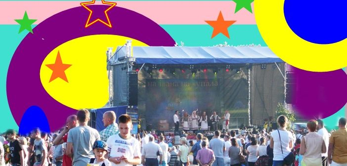 Літні культурні події на Підляшші