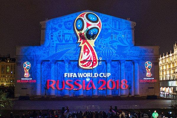 Інтер покаже матчі ЧС-2018 в Україні, – ЗМІ