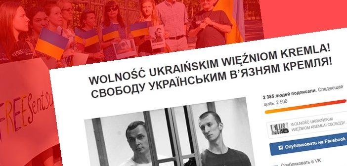 Польські інтелектуали збирають підписи на підтримку Олега Сенцова