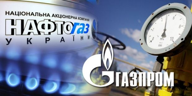 """Суд заарештував голландські активи """"Газпрому"""" за позовом """"Нафтогазу"""""""