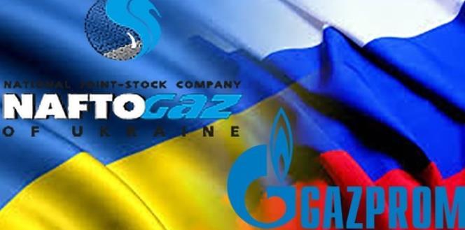 GPC: Голландський суд заморозив активи Ґазпрому