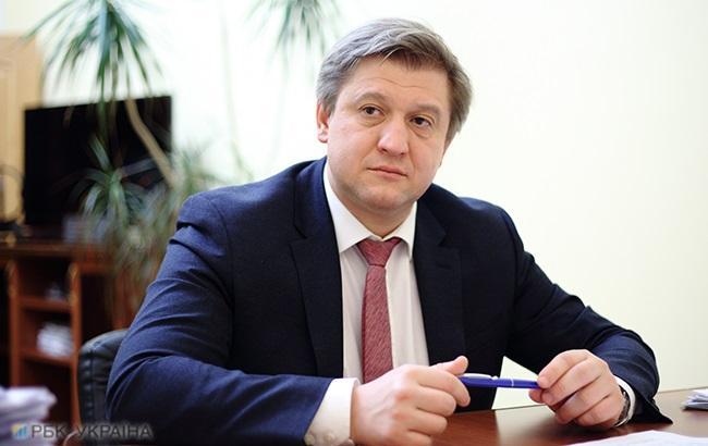 Рада звільнила Данилюка з посади міністра фінансів
