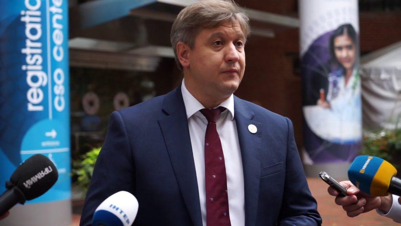 Команда звільненого міністра фінансів Олександра Данилюка подала у відставку