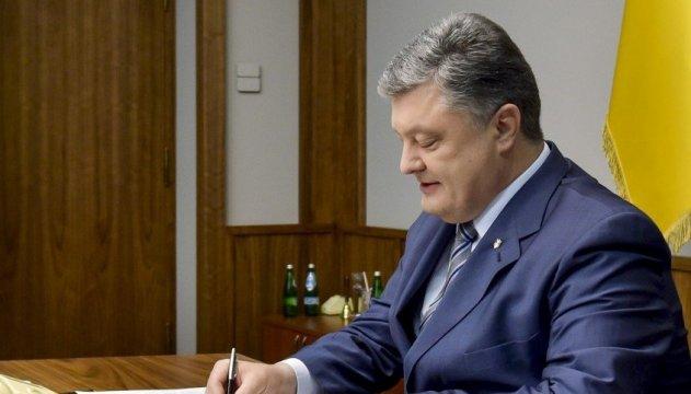 Президент підписав закон щодо продовження відпусток для військових