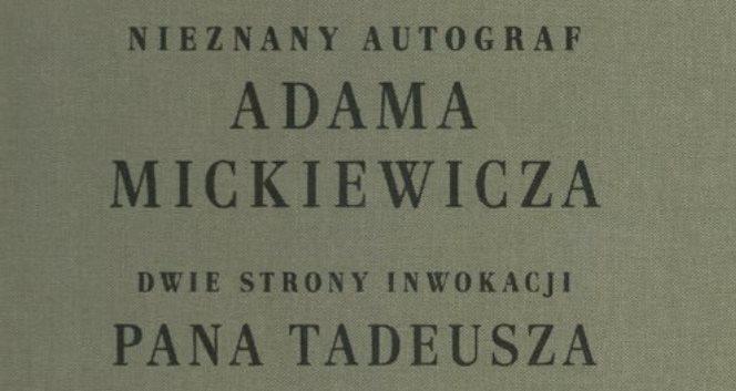 Канонічний текст Міцкевича постав у новому світлі