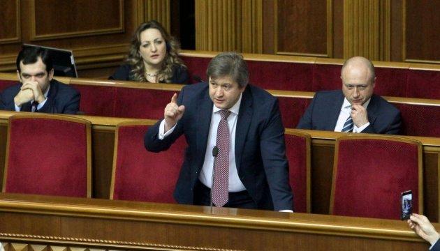 Звільнення Данилюка: міністр вимагає слова з трибуни Ради