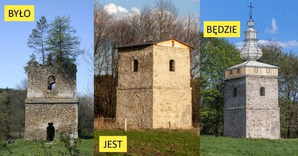 Підтримай реконструкцію дзвіниці у неіснуючому лемківському селі