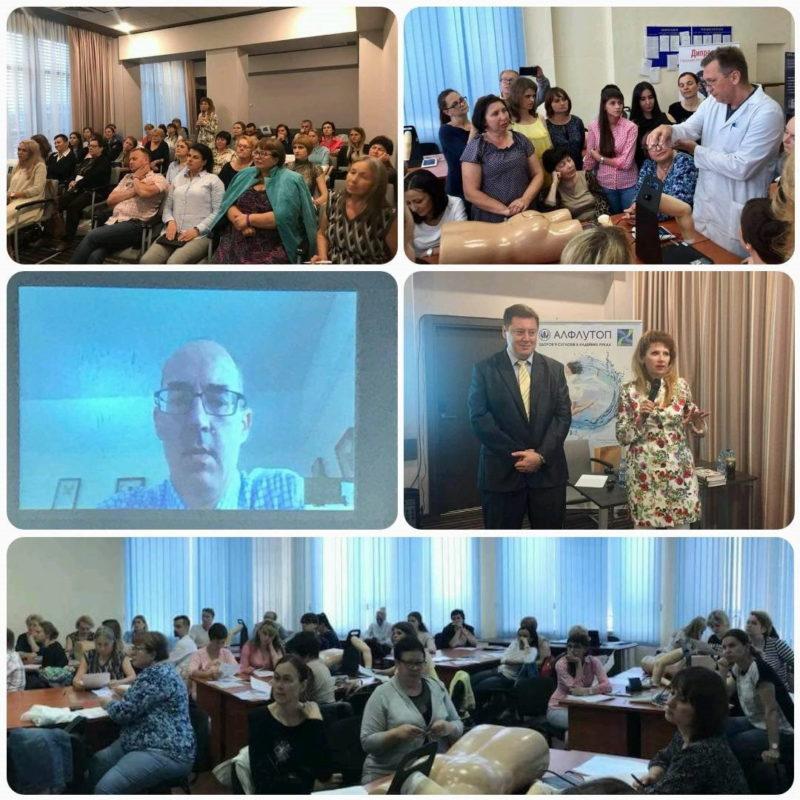 Всеукраїнська школа неврологів з міжнародною участю з елементами дистанційного навчання