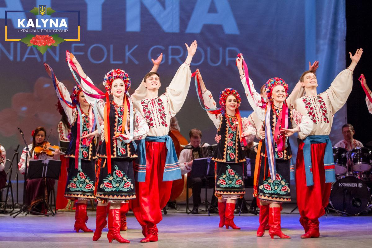 Артисти УАФЕА «КАЛИНА» представлятимуть Україну у Франції та Бельгії
