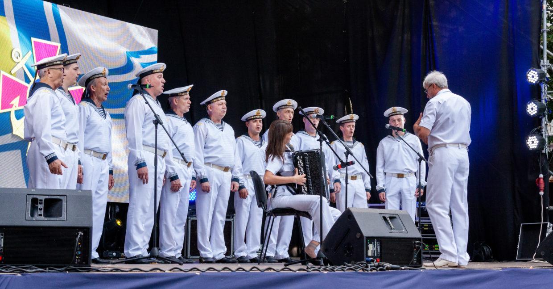 Святкування Дня Військово-морських сил ЗСУ (фото)