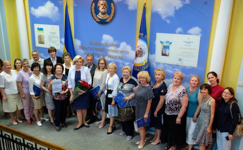 Презентували нормативний документ «Стратегія розвитку позашкільної освіти»