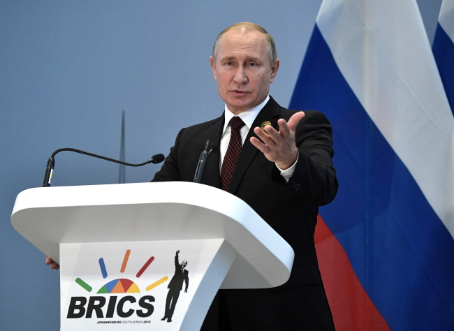 Володимир Путін запросив Дональда Трампа до Москви