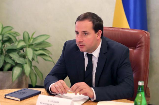 Україна отримала черговий цільовий транш від ЄС
