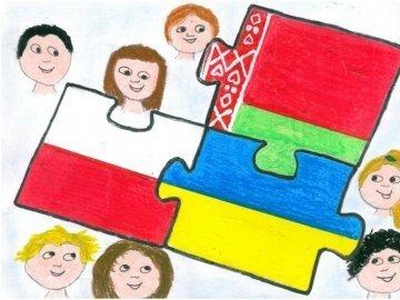 Польща–Білорусь–Україна 2014–2020: другий конкурс проектів
