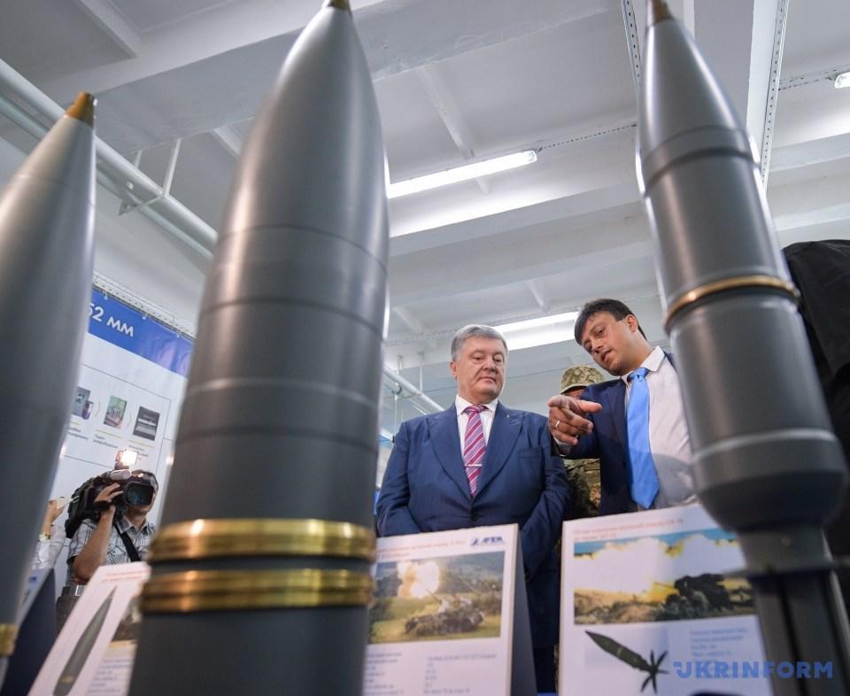 Україна готова запустити власне виробництво снарядів — Порошенко (фото/відео)