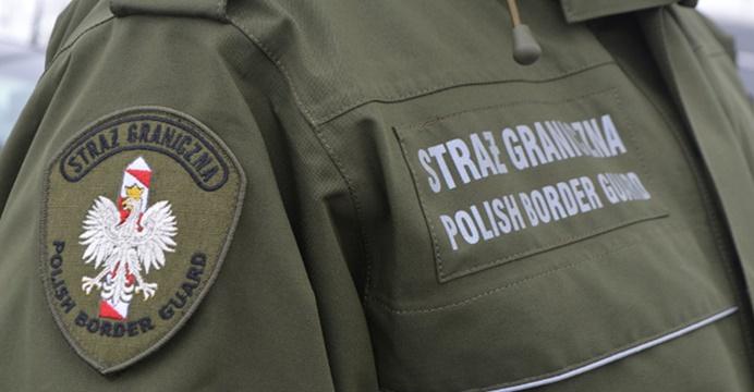 Прикордонна служба посилює контроль за агентствами з працевлаштування