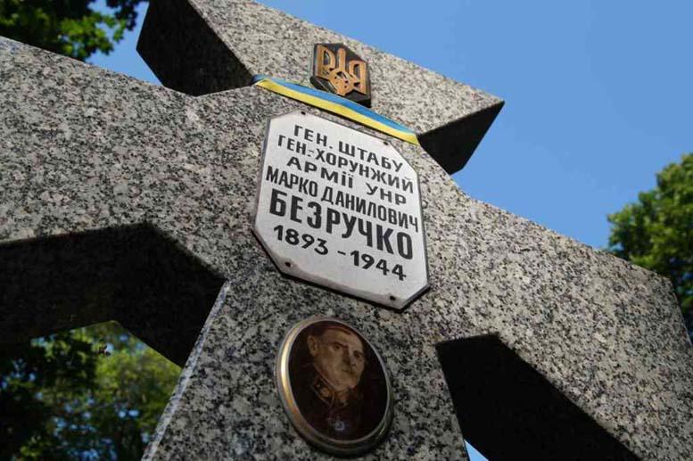 Колишні президенти Польщі та України вшанують пам'ять петлюрівців