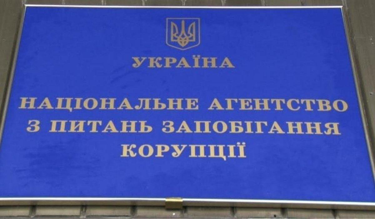 НАЗК виявило порушення у діяльності 5-ти спонсорів «Самопомочі»