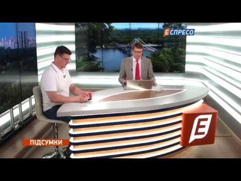 Гроші трудових мігрантів в Україні витрачаються на споживання