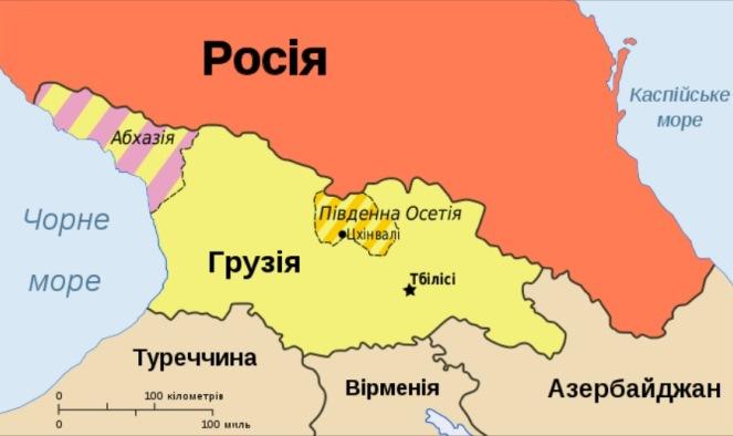 Росія погрожує Грузії