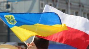 Польське свято у Києві