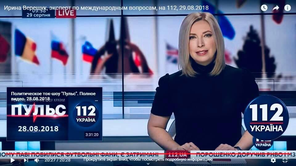 Говоримо про розірвання договору з Російською Федерацією