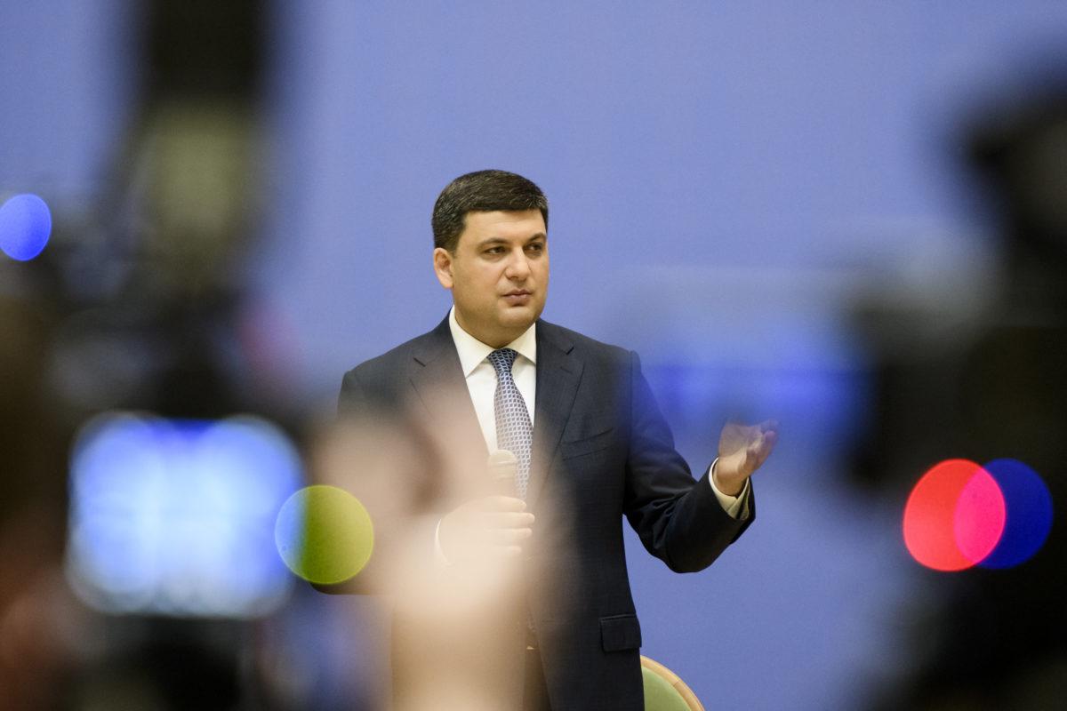 З 1 вересня перші класи будуть навчатися за новим державним стандартом, – Прем'єр-міністр