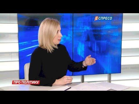 Про політику | Як запобігти анексії Азовського моря?