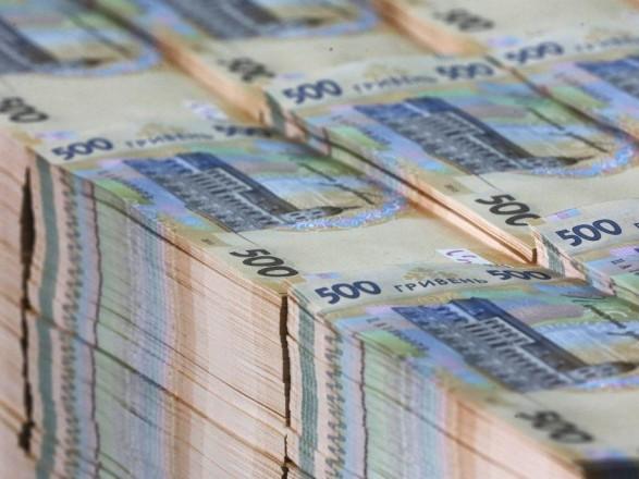 Фонд гарантування продав за 145 млн грн активи банків, що ліквідуються